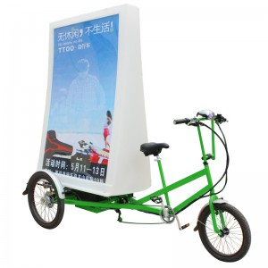 Our advertising bike is all over the world people love, it is a very popular new type of portable models. Also is a kind of concise and comfortable and convenient energy-saving electric vehicles. Billboards with led lights, whether by day or night can be used for promotional use.