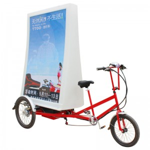 jxcycle advertising billborad bicycle is truly the anywhere any time advertising medium. advertising billboard bicycle can be booked at short notice and take your posters to the target audience.