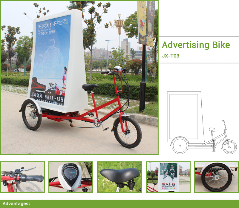 Jxcycle electric advertising bike billboard is a new generation of advertising, instead of a fixed point before propaganda. Electric advertising bike billboard can at any time any place to publicity.