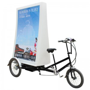 cycle advertising ,advertising bike for sale,Bicycle wheel advertising can provide banners on the bike. Used to music publicity, advertising company, logo propaganda, tourism advertising, you can ride a bicycle wheel advertising to go anywhere.